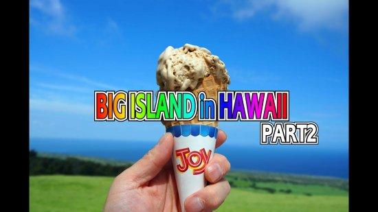 BIG ISLAND in HAWAII 1人ドライブ PART2(ハワイ島に行って来た) 【画像1】