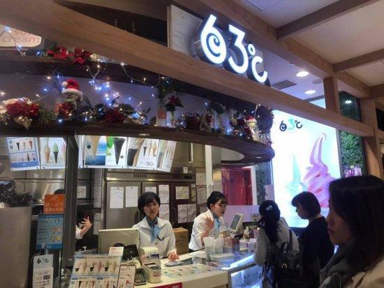 アイス発祥の地、横浜馬車道のアイスを食べて来た!【画像19】