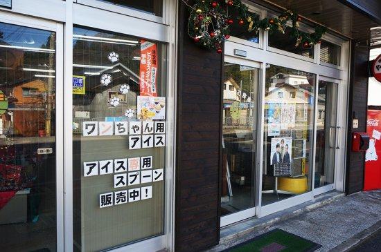 【読み物】12月の店舗オススメアイスはこちら♪【画像11】