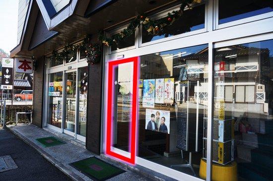 12月の店舗オススメアイスはこちら♪【画像6】