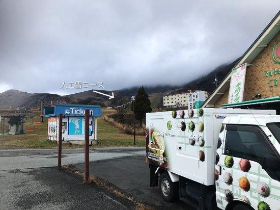 スキー場de冬アイス♪(ハチ高原スキー場オープン)【画像12】
