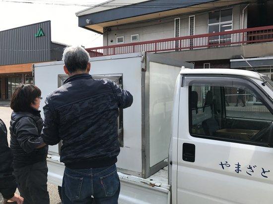 岡山県から醍醐桜のジェラートが初入荷!【画像13】