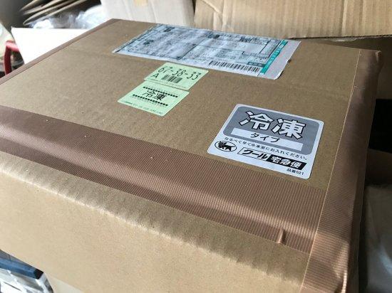 岡山県から醍醐桜のジェラートが初入荷!【画像20】