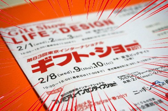 岡山県から醍醐桜のジェラートが初入荷!【画像4】