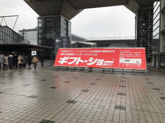 岡山県から醍醐桜のジェラートが初入荷!【画像5】