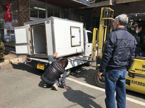 岡山県から醍醐桜のジェラートが初入荷!【画像9】