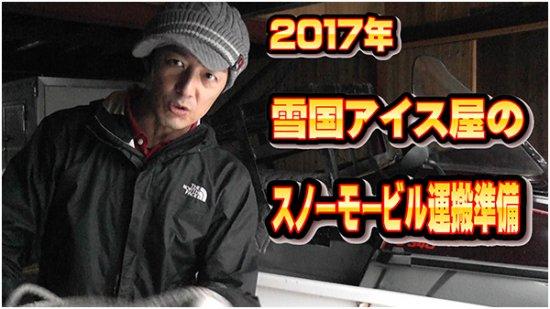 アイスTUBERの冬のサムネイル画像!【画像2】