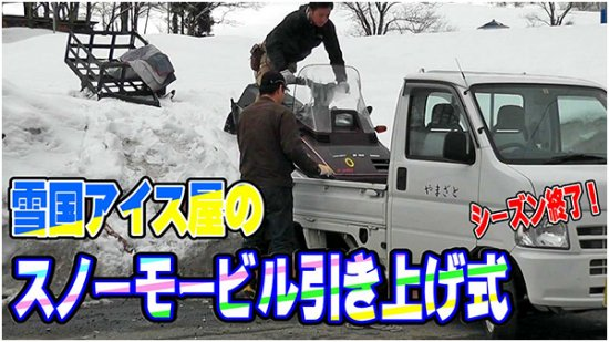 アイスTUBERの冬のサムネイル画像!【画像11】