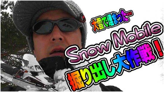 アイスTUBERの冬のサムネイル画像!【画像15】