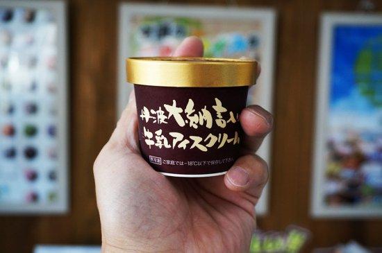 お節の黒豆を、アイスでもご堪能出来ます♪【画像6】