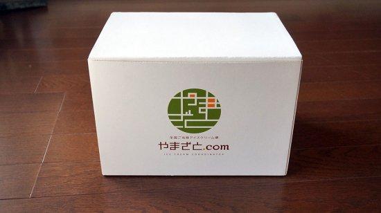 祇園辻利 抹茶チョコナッツアイスバーのネット販売開始!【画像5】