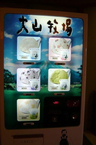アイスクリーム自販機の種類【画像12】