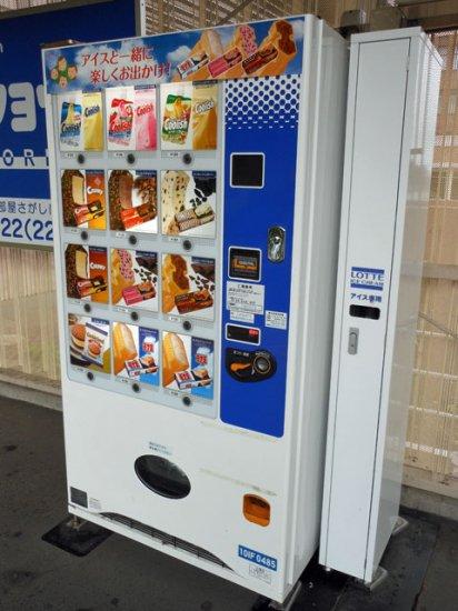 アイスクリーム自販機の種類【画像5】