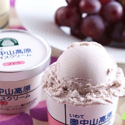 アイスメーカーの赤城乳業と不二家の共同開発の「LOOK チョコレートアイスバー バナナ」【画像9】