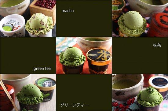 日本発の抹茶は世界で人気フレーバー【画像24】