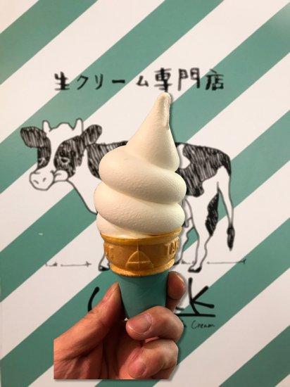 本当に美味しいソフトクリーム♪【画像3】