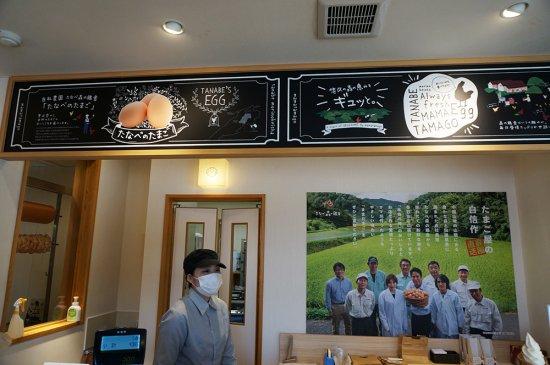 出雲ソフトクリームと美味いもんの旅【画像17】
