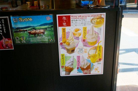 出雲ソフトクリームと美味いもんの旅【画像24】