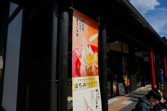 出雲ソフトクリームと美味いもんの旅【画像25】