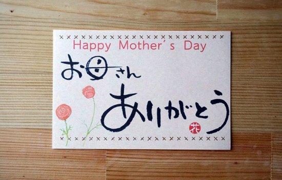 『 母の日 』にアイスと写真と私♪【画像4】