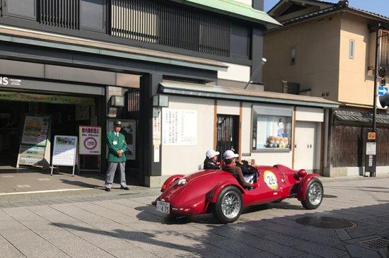 ご当地アイスの仕入れで京都へ ( 祇園辻利)【画像13】