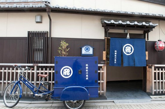 ご当地アイスの仕入れで京都へ ( 祇園辻利)【画像5】