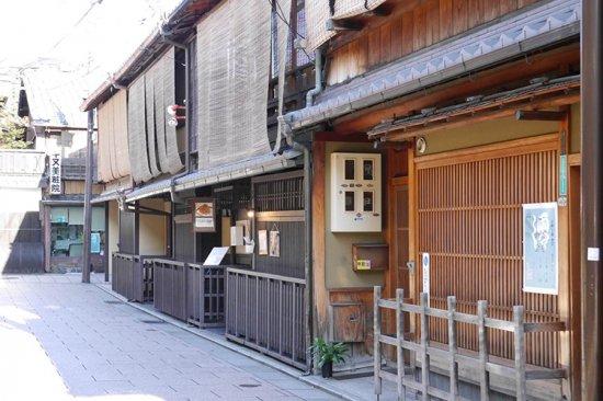 ご当地アイスの仕入れで京都へ ( 祇園辻利)【画像7】