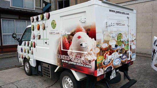 ご当地アイスを「全ての人に食べてもらいたい」だから申請します!【画像7】