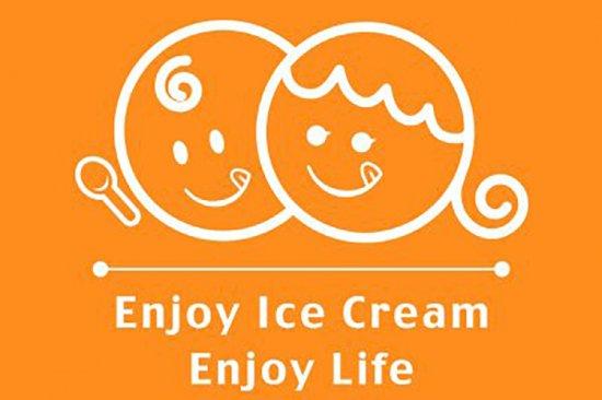 アイスクリームってこれだけ売れてるんですよ〜♪【画像2】
