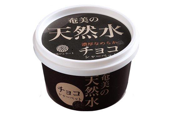 castano 奄美の天然水 チョコシャーベット 【 鹿児島県 】【画像3】