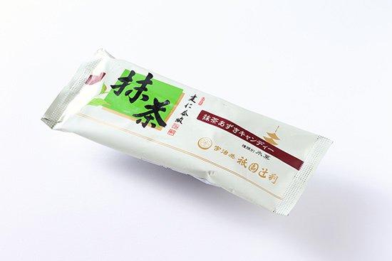 祇園辻利 抹茶あずきキャンディー 【 京都府 】【画像2】