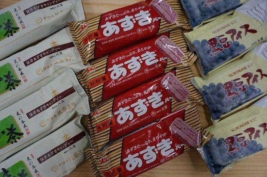 あずき・あずき・あずきづくし「キャンディーセット!」【画像2】