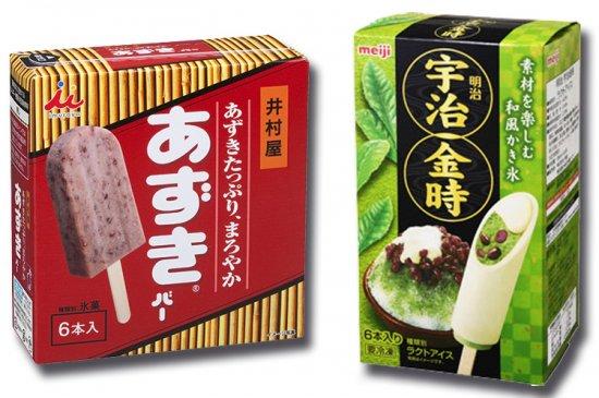 あずき・あずき・あずきづくし「キャンディーセット!」【画像5】