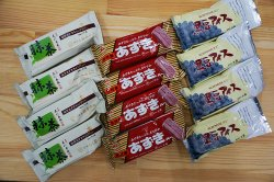 アイス屋の表彰式 あずき・あずき・あずきづくし「キャンディーセット!」
