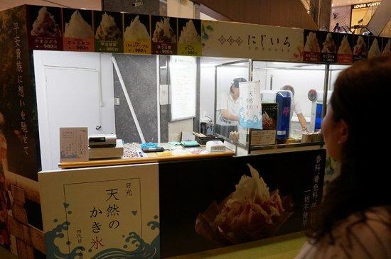 名古屋で「徳次郎かき氷」と「ピエルマルコリーニパフェ」へ【画像17】