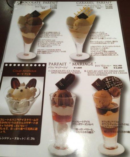 名古屋で「徳次郎かき氷」と「ピエルマルコリーニパフェ」へ【画像24】