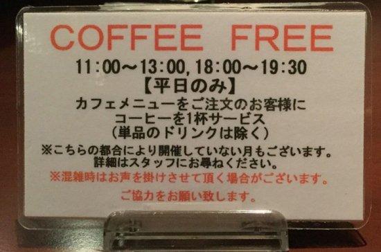 名古屋で「徳次郎かき氷」と「ピエルマルコリーニパフェ」へ【画像10】