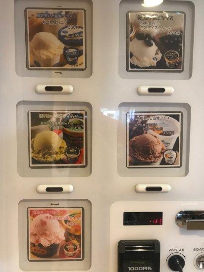 全国のホテルや旅館、民宿でご当地アイスを販売出来ます。。【画像8】