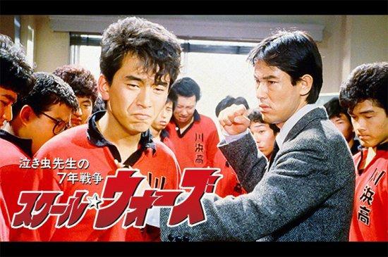 アイス屋が「日本ラグビーの歴史的勝利」を通じて感じたこと。【画像2】