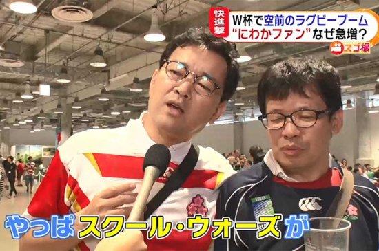 アイス屋が「日本ラグビーの歴史的勝利」を通じて感じたこと。【画像4】