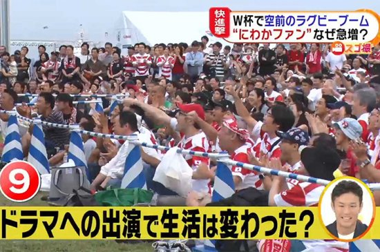 アイス屋が「日本ラグビーの歴史的勝利」を通じて感じたこと。【画像5】