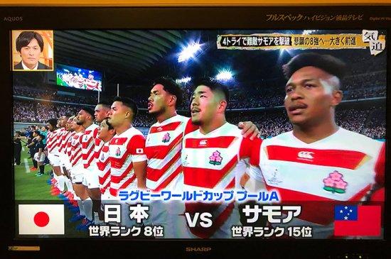 アイス屋が「日本ラグビーの歴史的勝利」を通じて感じたこと。【画像8】