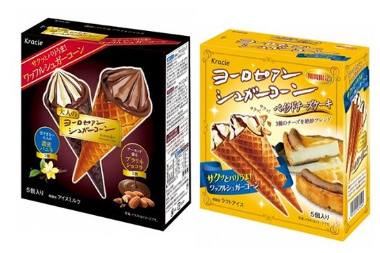 レトロなアイスクリームショーケースが手に入りました。【画像5】