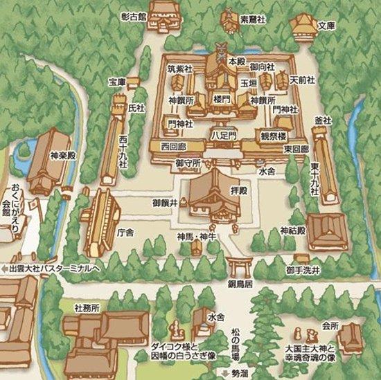 【旅】出雲大社と神門通りを楽しむ【画像9】