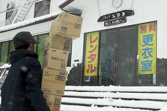 ハチ高原スキー場へアイスの納品 (第一弾)【画像7】