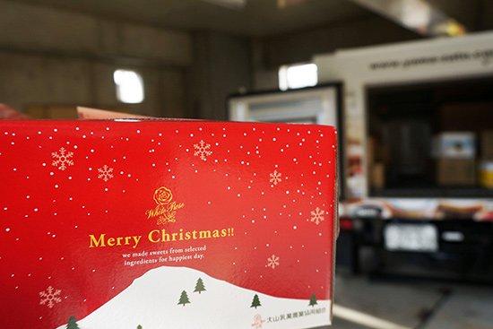クリスマスは配達でクルシミマス!【画像2】