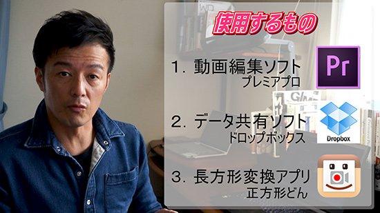 インスタにサムネ付動画をアップする方法【画像4】