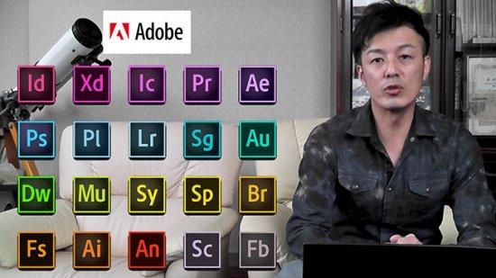 AdobeCCをどこよりも安く買う方法【画像4】