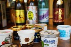 生産者-湯布院長寿畑 【大分県】 やまざとでは酒の後のデザートはご当地アイス。