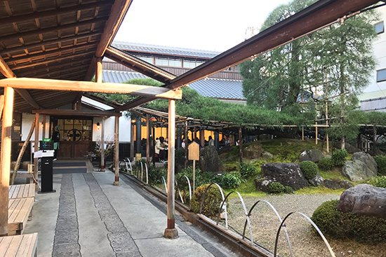 京都宇治の旅【画像11】